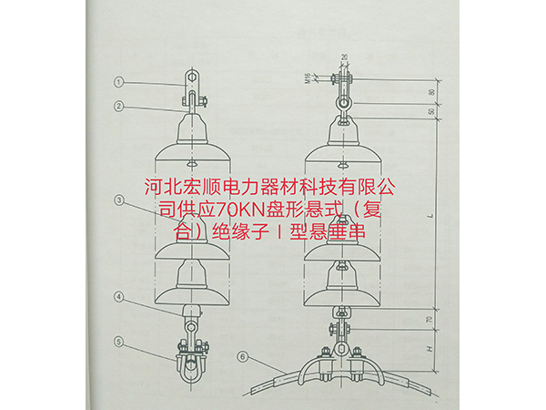 悬垂串图纸