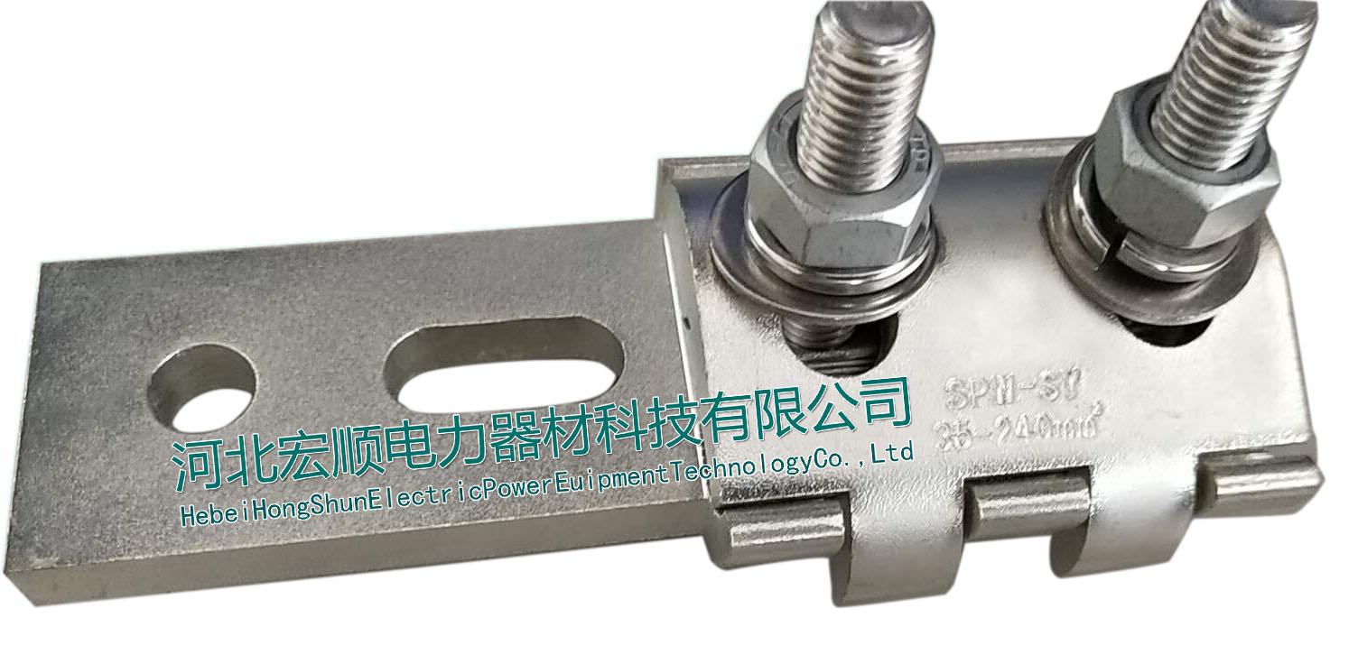 陕西新型平板节能线夹